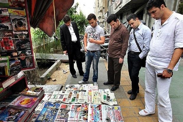 تیترهای 24 بهمن ماه روزنامه ابتکار جنوب