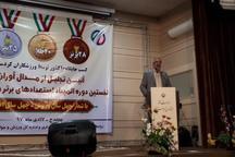استاندار: ورزش کردستان نیازمند توجه بیشتر است