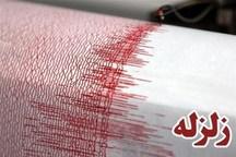 زلزله 3.2 ریشتری مازندران را لرزاند