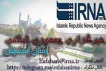 مهمترین برنامه های خبری در پایتخت فرهنگی ایران ( 25 دی)
