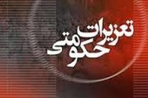 برگزاری طرح کشیک نوروزی در ایام باقیمانده به نوروز97