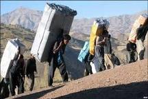 کشته شدن 2 کولبر در شهرستان مریوان بر اثر انفجار مین