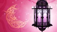 اپلیکیشن های ماه مبارک رمضان برای اندروید، آی او اس و ویندوزموبایل