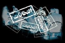ثبت نام 16 نفر برای انتخابات میان دوره ای مجلس در حوزه انتخابیه مراغه و عجب شیر