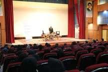 کارگاه آموزشی نقش اصحاب رسانه در پیشگیری از اعتیاد در زاهدان برگزار شد