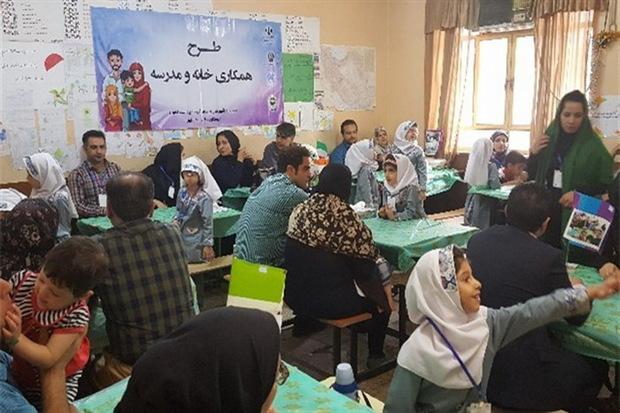 برنامه ویژه خانه و مدرسه در آذربایجان غربی اجرا شد