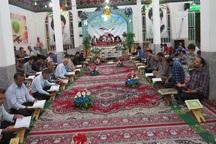 دایر شدن 208 محفل قرآنی به مناسبت رمضان در ابرکوه