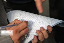 چهار هزار و ۹۰۲ واحد صنفی در قزوین بازرسی شد