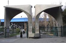 گزارشی از زندگی دانشجویان دانشگاههای برتر ایران که به سختی روزگار میگذرانند