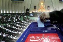 ۴ مرکز حوزه انتخابیه چهارمحال و بختیاری آماده ثبتنام از داوطلبان نمایندگی مجلس است
