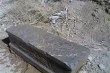 صحت سرقت اثر تاریخی روستای 'کران' فارسان در دست بررسی است