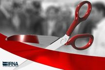 افتتاح ۹ پروژه بهداشتی درمانی گیلان در هفته دولت