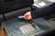 مردم پیشوا در 10 مرکز رأی گیری الکترونیک برای انتخابات شوراها را فرامی گیرند