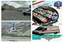 آماده باش اورژانس البرز درآغاز سفرهای تابستان و عید فطر