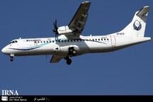خسارت سقوط هواپیمای یاسوج 460 میلیارد ریال است