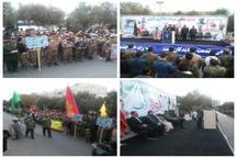 اجتماع بسیجیان شهرستان ورامین برگزار شد