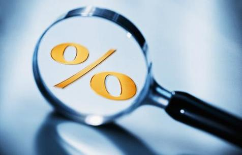 چند نکته درباره کاهش نرخ سود بانکی