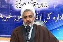 363 رقبه در اصفهان سند دار شد