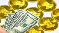 نرخ ارز و طلا هم نزولی شد