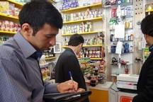 اجرای طرح ویژه نظارت بر بازار سلماس در ماه مبارک رمضان