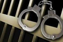 کلاهبرداران میلیاردی در مشهد دستگیر شدند