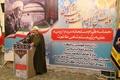 دوم بهمن نماد حماسه مردم آذربایجان است