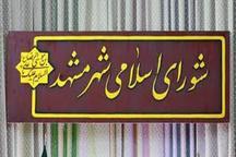 شورای شهر مشهد در خصوص بازداشت عضوش اطلاعیه داد