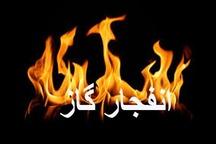 انفجار گاز مایع سبب مصدومیت 2 نفر در کرج شد