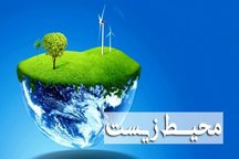 23 مجوز زیست محیطی برای واحدهای تولیدی در ایوان صادر شد