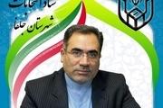 ثبت نام 81 داوطلب انتخابات شوراهای اسلامی در شهرستان جلفا