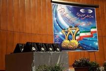 همایش حمایت حقوق مصرف کنندگان در قزوین برگزار شد