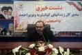 عفو عمومی رهبری شامل حال معتادان هم میشود  افزایش ورودی زندانیان استان بعد از افزایش قیمت سکه