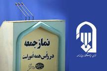 واکنش شورای سیاست گذاری ائمه جمعه به لغو سخنرانی لاریجانی در کرج