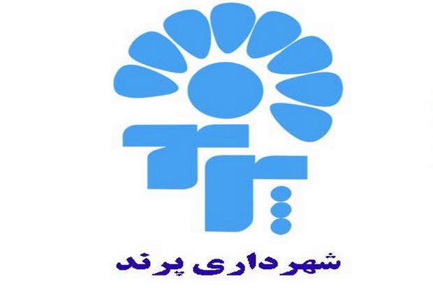 بودجه سال 98 شهرداری پرند تصویب شد