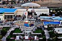 سه نمایشگاه تخصصی کالا در مشهد گشایش یافت