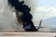 آتش سوزی در هواپیمای اهواز -تهران