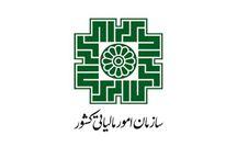 توضیح در مورد مالیات آستان قدس و قرارگاه خاتم الانبیاء