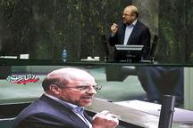 متن کامل سخنان قالیباف، وزیر کشور و نمایندگان درباره پلاسکو در مجلس و تذکر لاریجانی به قالیباف