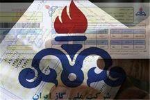 قبضهای کاغذی گاز از آذر ماه در بوشهر حذف میشود