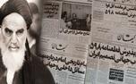 علت تاخیر در پذیرش قطعنامه از طرف امام چه بود؟