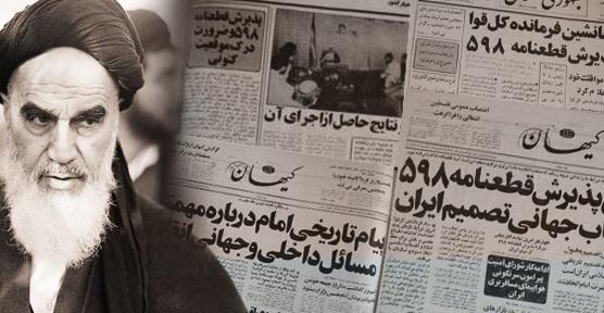 نگاهی تحلیلی به قطعنامههای سازمان ملل در مورد جنگ ایران و عراق