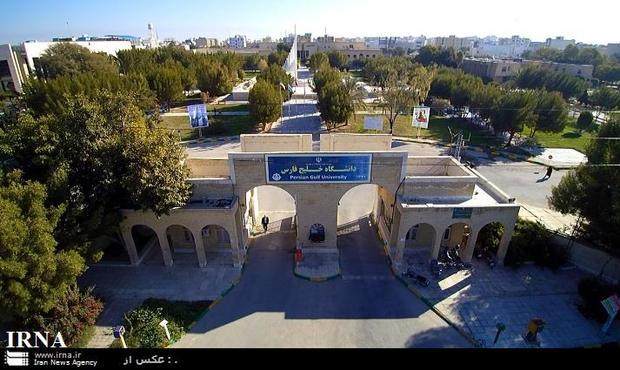 دانشگاه بوشهر راه اندازی پژوهشکده آب را تصویب کرد