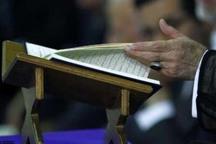 20 مربی سیستان و بلوچستان به دوره تخصصی قرآن اعزام شدند