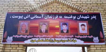 روحانی درگذشت پدر شهیدان بوغنیمه شهرستان هویزه را تسلیت گفت