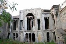 مجوز سازمان میراثفرهنگی شرط فروش عمارت ناصرالدینمیرزا