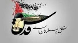 قدس، فصل مبارزات خونین تاریخ مقاومت اسلامی است
