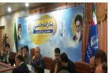 ظرفیت تخلیه و بارگیری در بندر امام خمینی ارزیابی شد