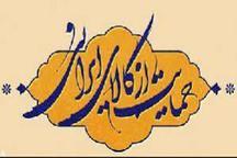 حمایت از کالای ایرانی باید به یک فرهنگ ملی تبدیل شود