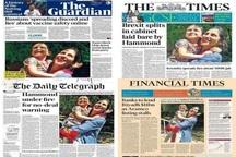 استقبال گسترده افکار عمومی و رسانههای انگلیس از تصمیم ایران برای مرخصی نازنین زاغری + عکس