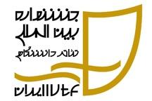 اثر هنرمند دشتستانی به جشنواره تئاتر دانشگاهی راه یافت